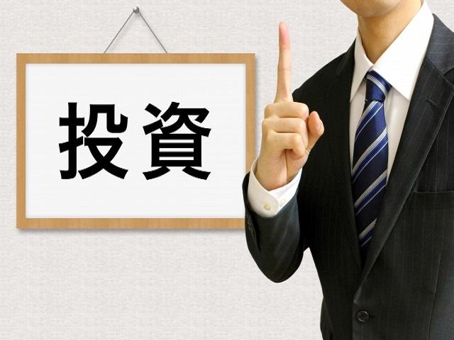マルハニチロ株式会社(1333)買いを検討している人へアドバイス